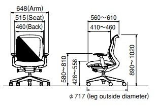 Okamura Sylphy Ergonomic Chair Size